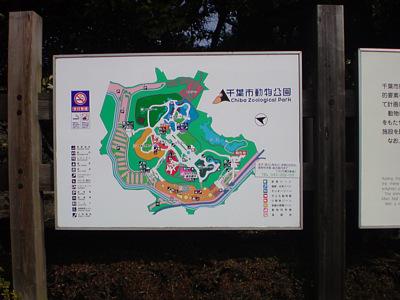 zoo01_tn.jpg